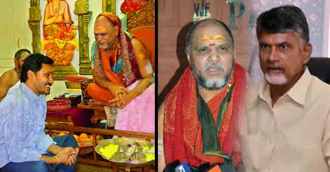 Sri Swaroopananda Swamy Comments On AP CM-Telugu Bullet