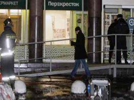 St. Petersburg, Russia Supermarket explosion- many injured
