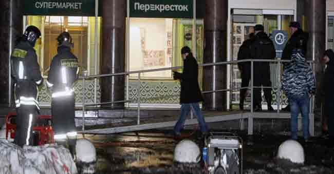St. Petersburg, Russia Supermarket explosion- many injured