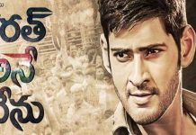Superstar Mahesh Babu on the back foot