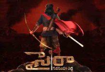 Sye Raa Narasimha Reddy Movie Updates