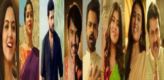 Telangana Special Song 'Jai Ho'