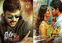 Tollywood 2017 Starts And End With Mega Heros Movies
