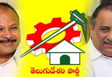 Mudragada And Kanna Lakshmi Narayana Looking Change Route To TDP