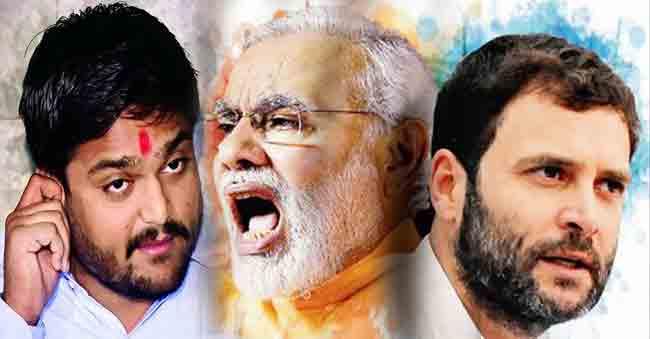 hardik and rahul gandhi fear to modi in gujarat elections