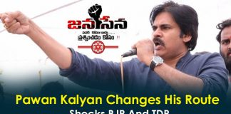 Pawan Kalyan Changes His Route And Shocks BJP And TDP