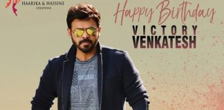 Trivikram and Venkatesh new movie first look