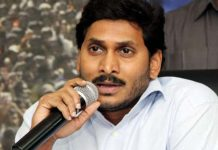 AP is engulfed by Chandra Grahanam Says YS Jagan