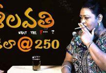 Actress Shakeela's250th'Seelavathi'Movie Teaser