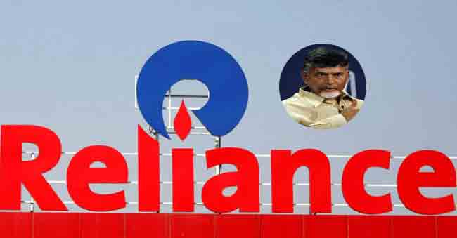 Andhra Pradesh Government Tie Up With Reliance Group