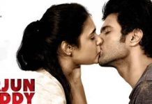 Arjun Reddy Creates Sensation In Telugu Film Industry