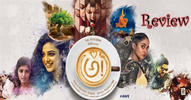 Awe Telugu Movie Review and Rating