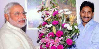 CBI Attack On Jagan After Mauritius Mauritius Government Turn