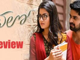 Chalo Movie Review