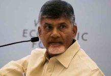 Chandrababu Naidu Clarifies Remark On Corruption In AP Assembly