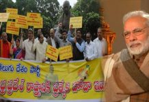 Has the central government completely sidelined A.P