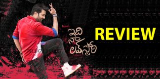 Idi Naa Love Story Movie Review and Rating, Idi Naa Love Story Review, Idi Naa Love Story rating, Idi Naa Love Story movie Review, Idi Naa Love Story movie rating, tarun Idi Naa Love Story Movie Review , tarun movie review, tarun idi naa love story review, tarun movie rating, idi naa love story review and rating