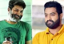 Jr NTR and Trivikram Movie Release Date