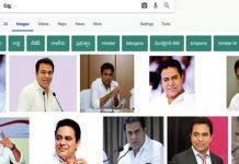 KTR As Kutra In Google Image Search