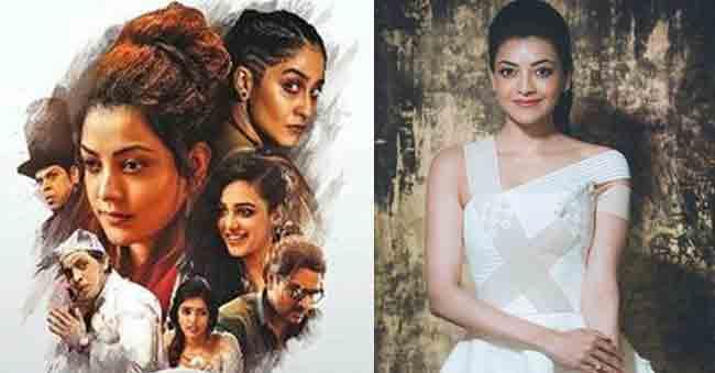 Kajal Agarwal Reveals Her Character In Awe