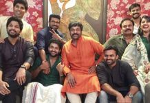 Mega Star Family