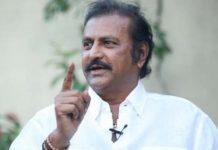 Mohan babu's shocking comments on Nandi Awards