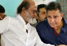 Rajinikanth to announce party name on Wednesday