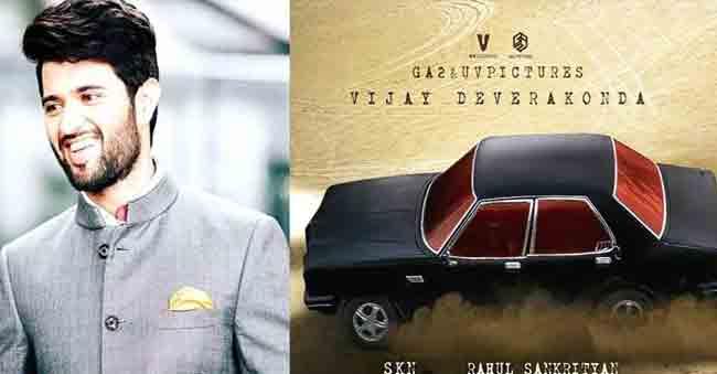 Release Date Of Vijay Devarakonda Taxi Wala Movie On 18th May
