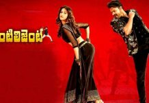 Sai Dharam Tej Intelligent Movie bombs at box office