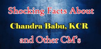 Shocking facts about CB, KCR & Other CMs