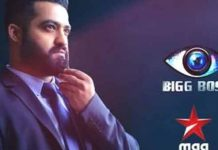 Telugu Big Boss – 2 Key Update