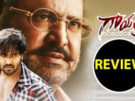 gayathri review