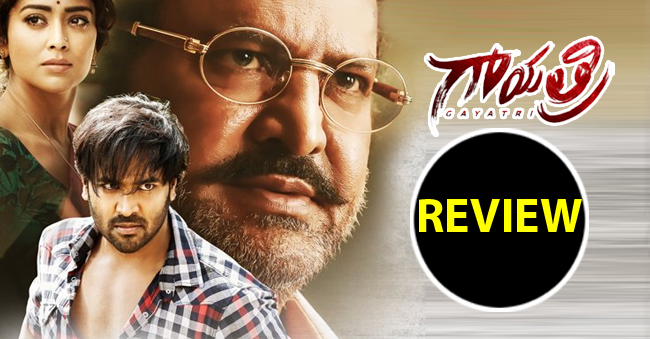 gayathri review