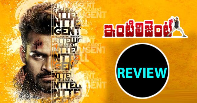 Intelligent Movie Review, Sai Dharam Tej Intelligent Movie Review,Intelligent Movie Review and Rating , Sai Dharam Tej Intelligent Movie, intelligent movie rating, intelligent cinema rating, sai dharam tej movie review, intelligent telugu movie review
