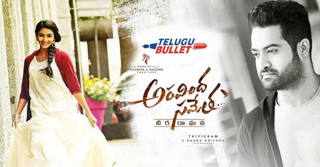 Aravinda Sametha Movie New Schedule Details