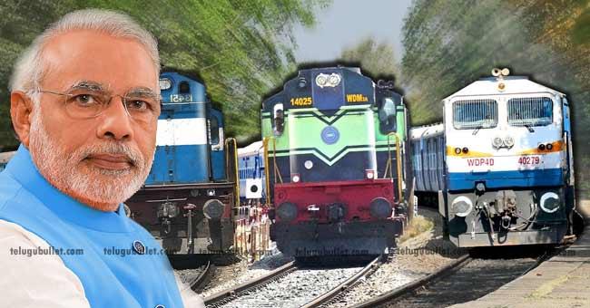 BJP Direct Stab On Andhra Regarding Vizag Railway Zone
