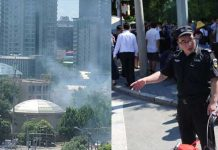 Bomb Blast at The US Embassy In Beijing