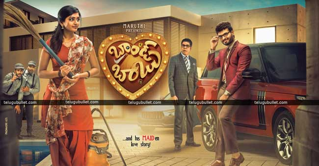 Brand Babu Movie Trailer Re-View