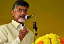 Chandrababu Naidu Meeting In Guntur