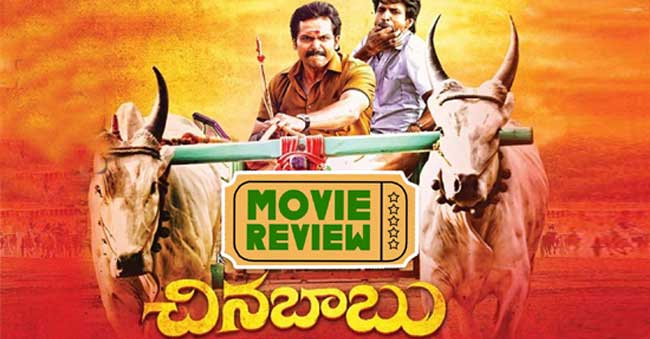Chinababu Telugu Movie Review And Rating