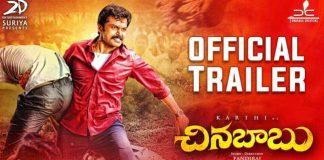 Chinna Babu movie Telugu Trailer