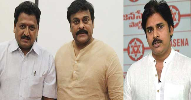 Chiranjeevi And Swami Naidu Turn To Janasena