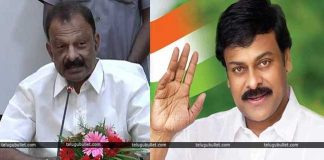 Chiru Is Still In AP-Congress