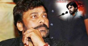 Chiranjeevi's dream comes true..?