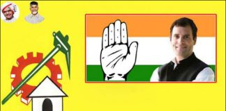 Congress-TDP's secret deal for 2019 elections