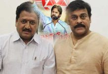 Future CM Pawan... Chiranjeevi's dream comes true..?