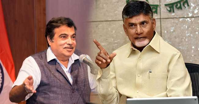 Gadkari's comments on Chandra babu