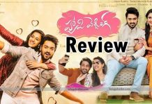 Happy Wedding Movie Review