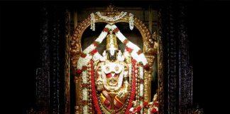 Hidden Facts Behind Tirumala Temple Temporary Closing