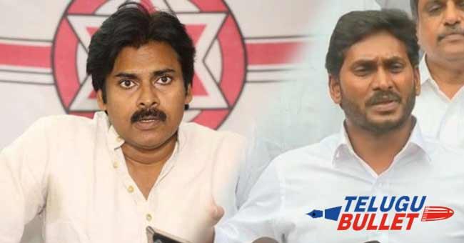 Jagan says Pawan Kalyan made very late in regression over TDP